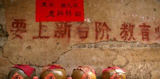 v 2,000 ετών κρασί ήταν θαμμένο σε τάφο στην Κίνα!